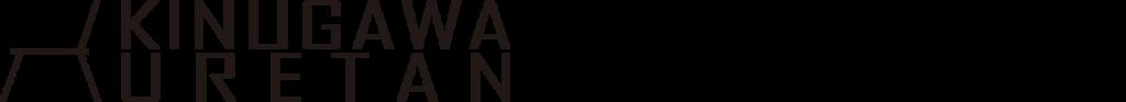 衣川ウレタンフッター画像